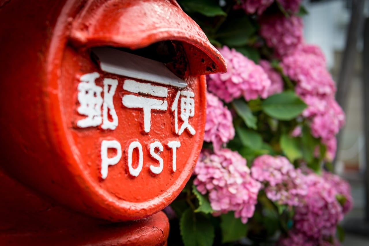 鎌倉市切手