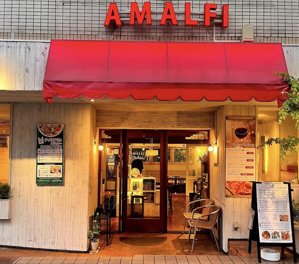 AMALFI Kitchen