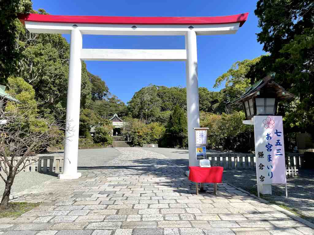 鎌倉宮七五三